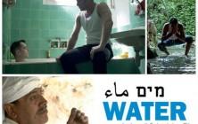 water-israeli-film