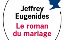 Le-roman-du-mariage