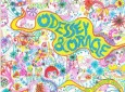 Odessey - Oracle