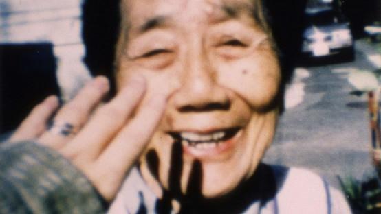 Katatsumori (1994)