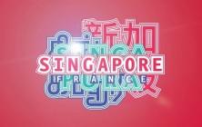 singapour en france