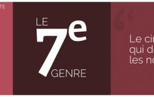 FB-7e-genre_cover