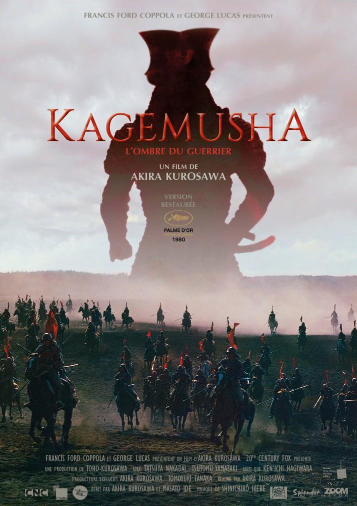 aff_Kagemusha