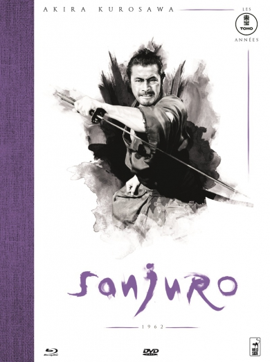 sanjuro-0