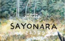 sayonara_aff