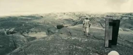4-interstellar planète gelée
