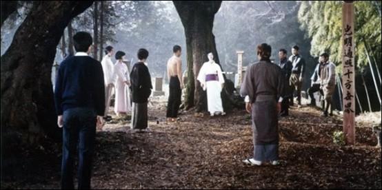 Oshimaceremonie