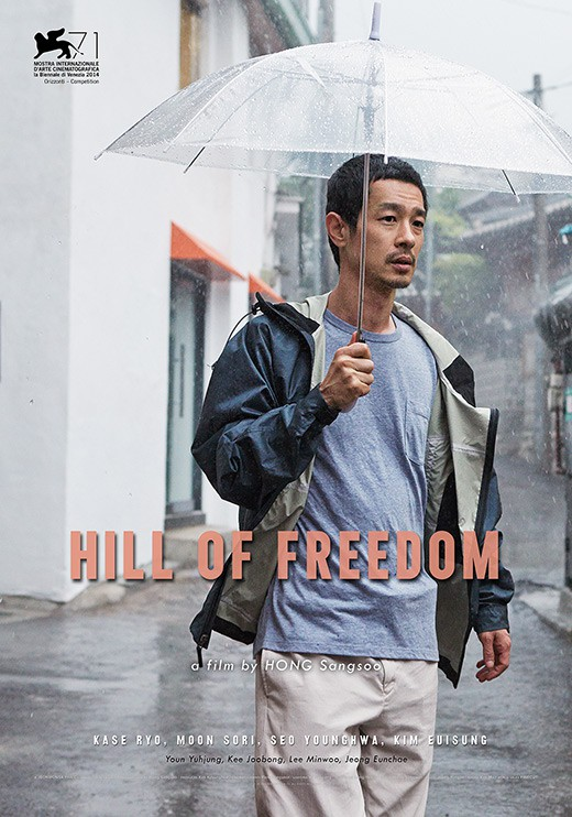 Hill_of_Freedom-p1