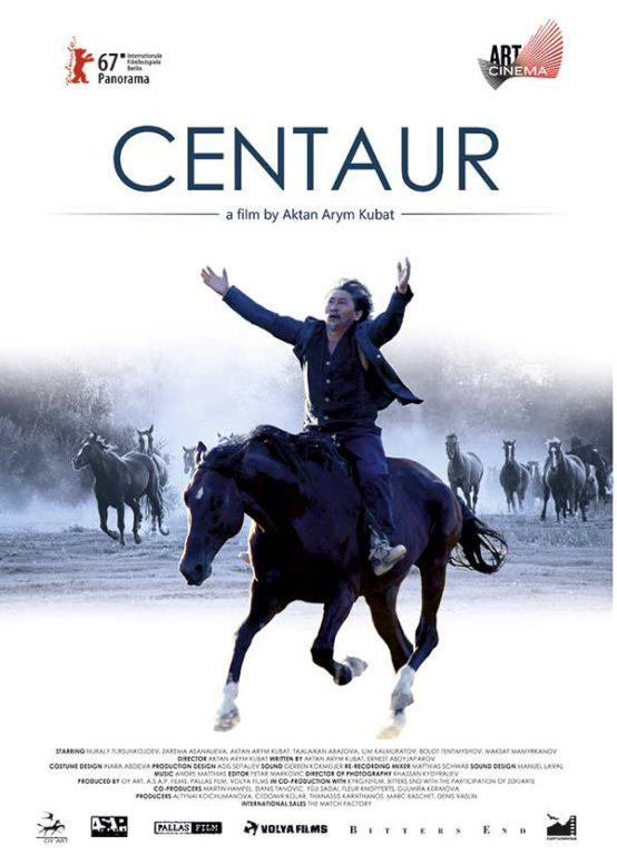 poster-centaur-a2-5
