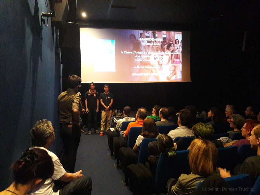 Cinéma L'Archipel