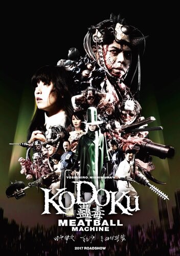 Kodoku 3