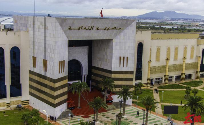 Ouverture du festival de cinéma de Carthage — Tunisie